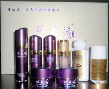 护肤品 化妆品 瓶子 358_293