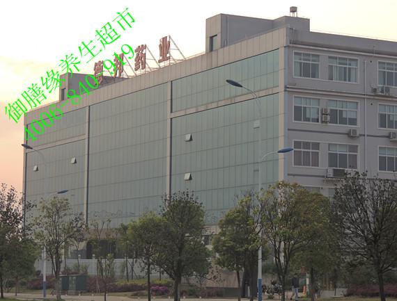 湖南清华凤凰生物科技有限公司成立于2011年,隶属于香港凤凰集团