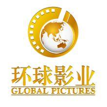 并正式授权其与国际电影产业联盟联合开办环球影院管理学院,开辟了