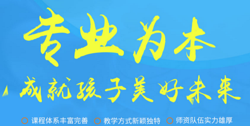 mingxingxingjiaozhangbozhi_globrand.com/c-jikechenxingjiaoyu/ 已有 600 人咨询项目