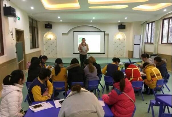 金色梯田幼儿园四季园跨园主题交流活动-教研活动|观摩显特色