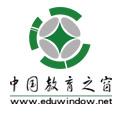 教育之窗远程教育加盟