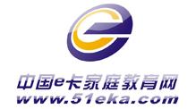 中国E卡远程教育加盟