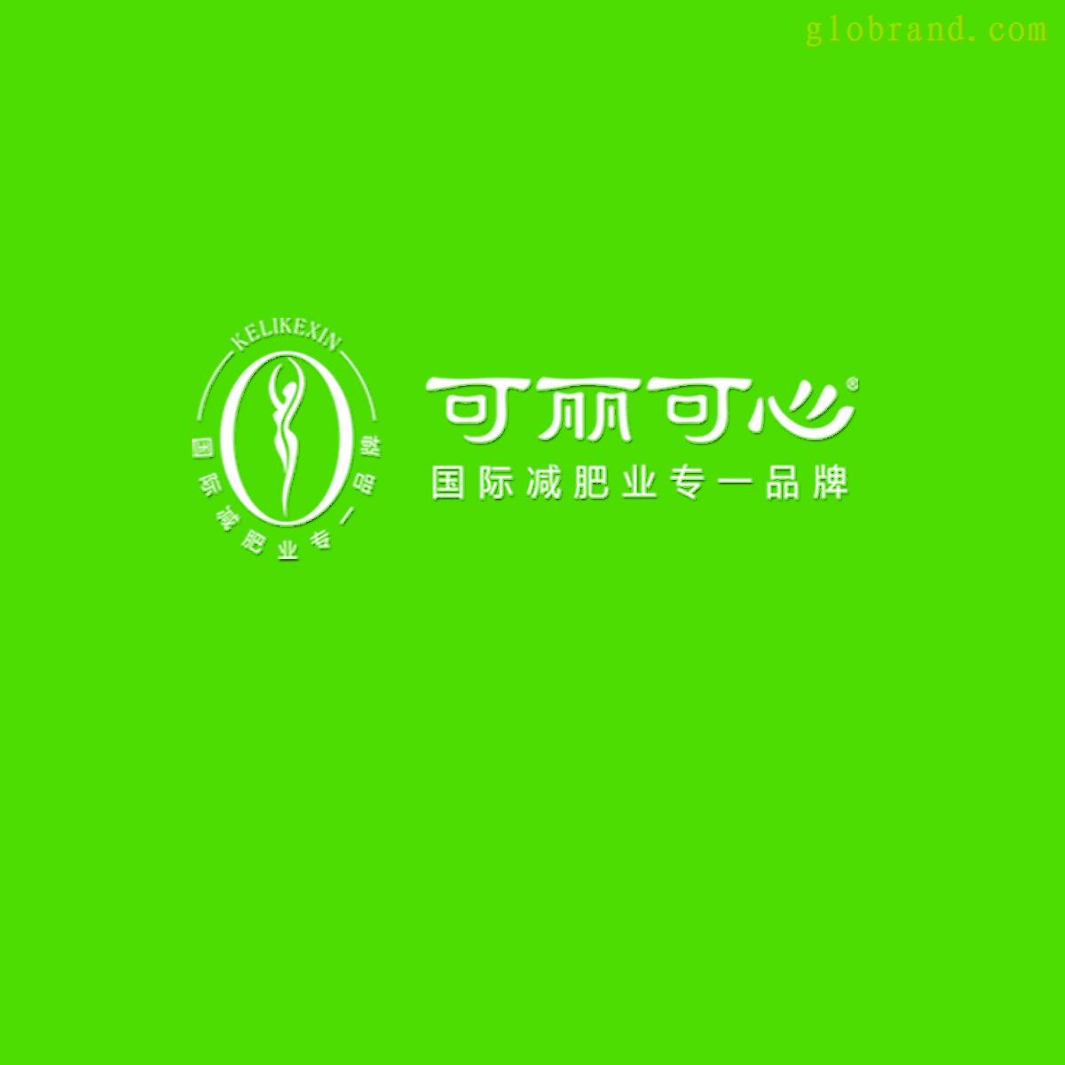 养生馆logo素材绿色