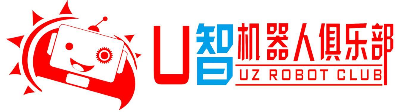 U智乐高机器人教育加盟