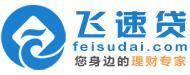 飞速贷金融网络借贷平台招商加盟