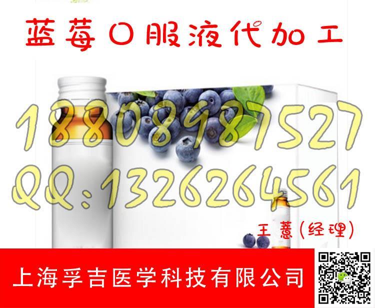 上海孚吉雨生红藻球饮品代加工招商
