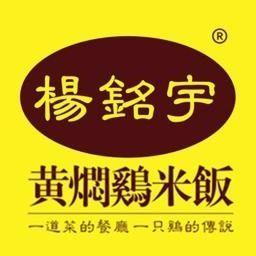杨铭宇黄焖鸡米饭招商加盟