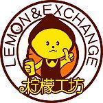 柠檬工坊奶茶招商