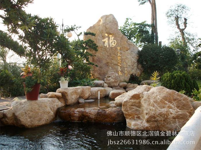 景观鱼池设计养鱼池设计|锦鲤鱼池设计|金碧质量保证