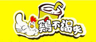 鸡不渴失鸡排加盟