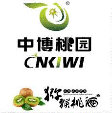中博桃园猕猴桃果酒招商