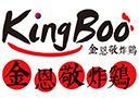 kingboo炸鸡加盟招商加盟