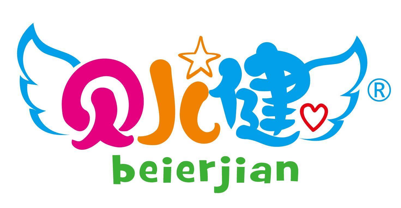广州儿童游乐园加盟,贝儿健主题乐园加盟玩出个性未来