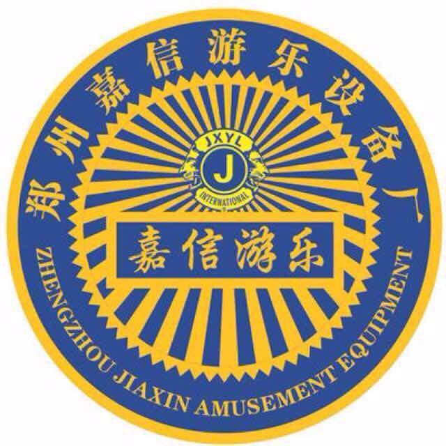 郑州市嘉信游乐设备加盟