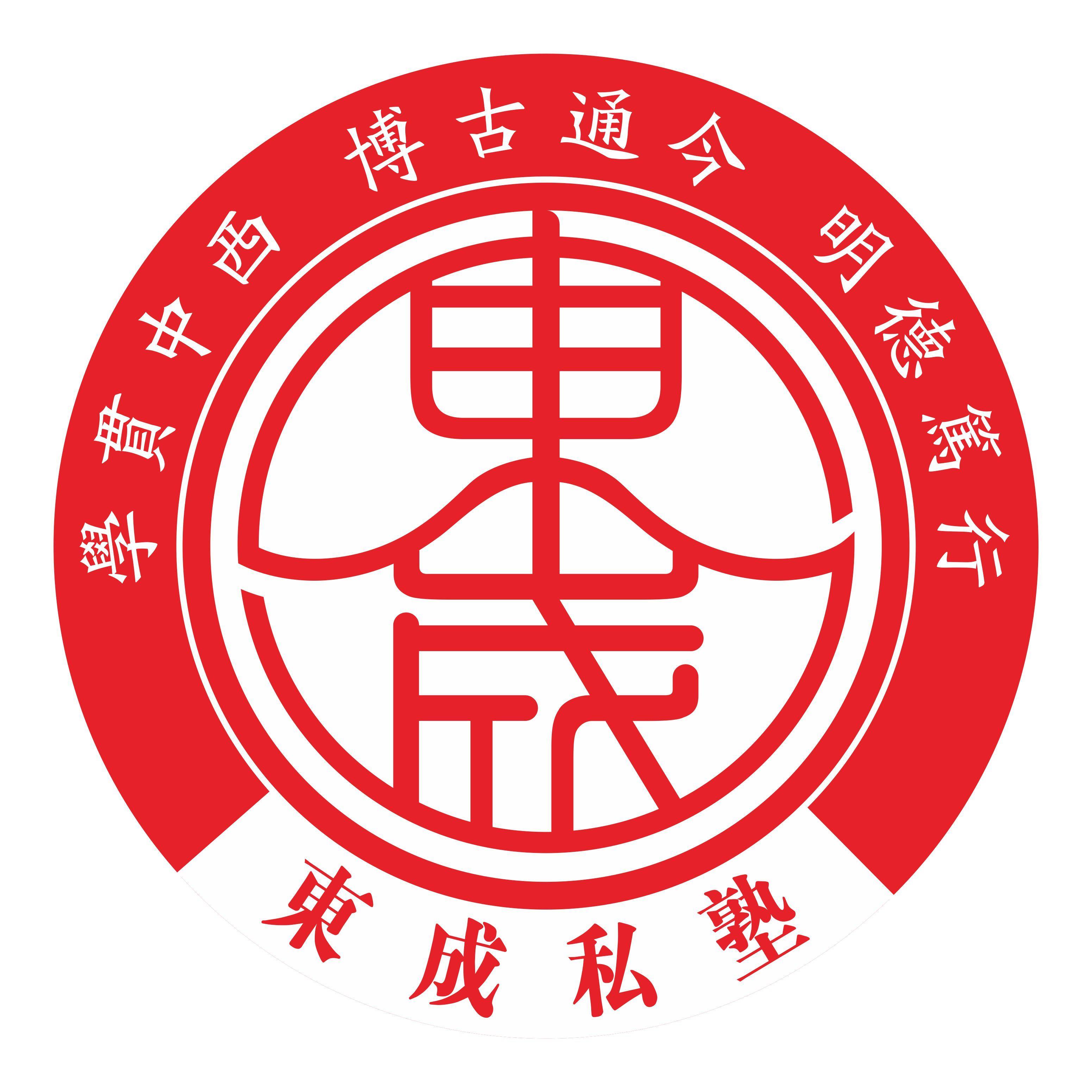 东成私塾教育培训加盟