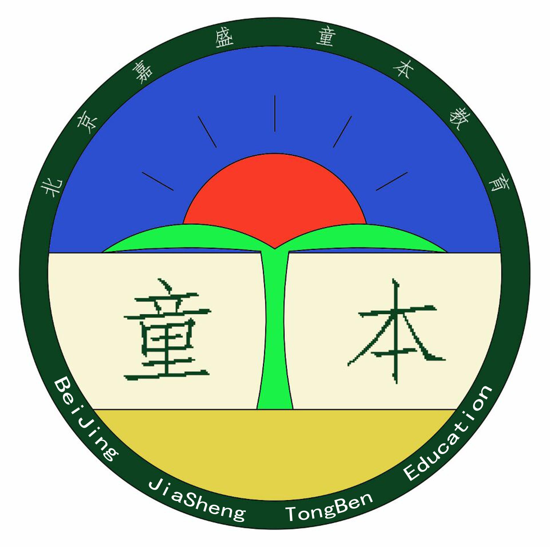 logo logo 标志 设计 矢量 矢量图 素材 图标 2480_2472