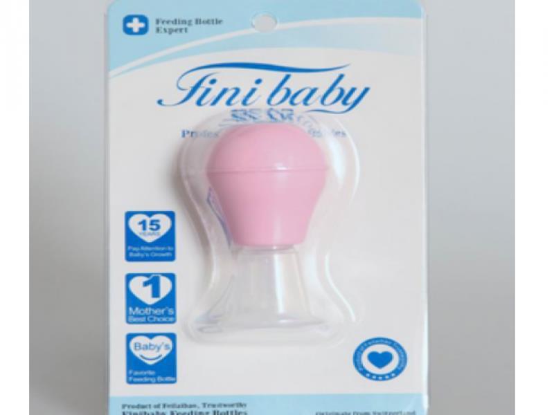 菲尼宝贝婴儿用品招商加盟