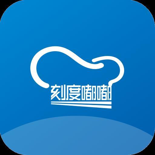 餐饮管理软件加盟-刻度嘟嘟-中国餐饮行业核心资源整合平台