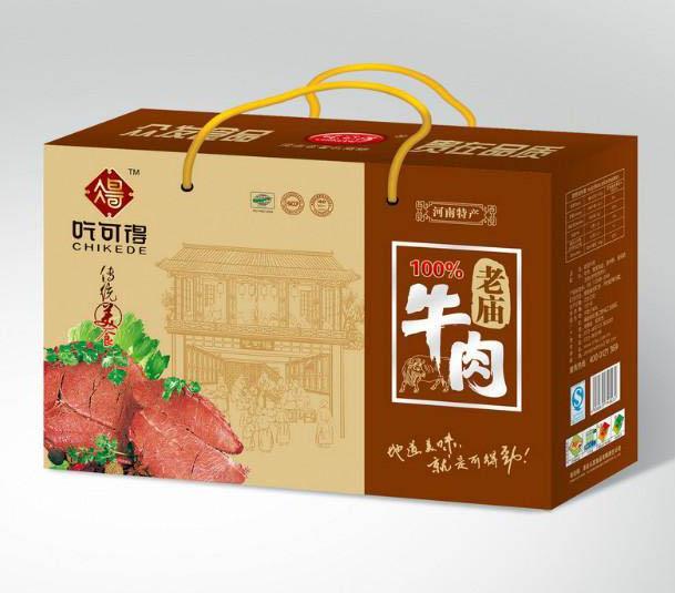 牦牛肉包装盒定做/西昌牛肉干礼品盒制作/成都牛肉干纸盒印刷