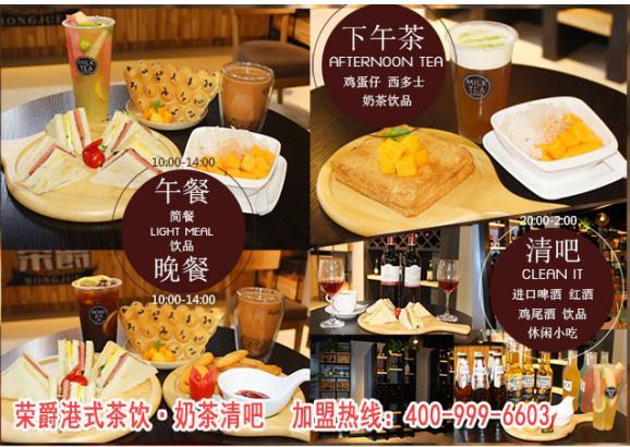 2019年奶茶店排行榜_奶茶连锁店排行榜