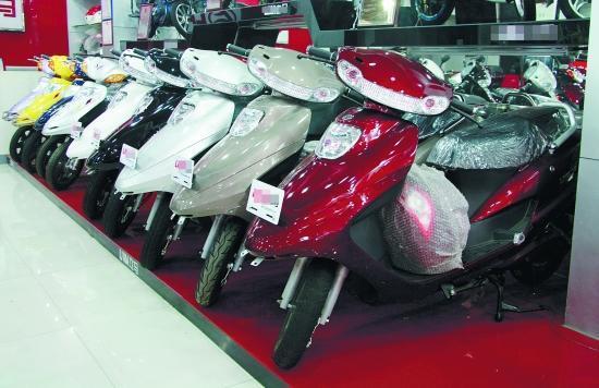 本田摩托车及配件招商加盟