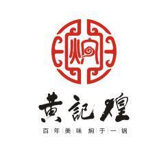 黄记煌焖锅招商加盟