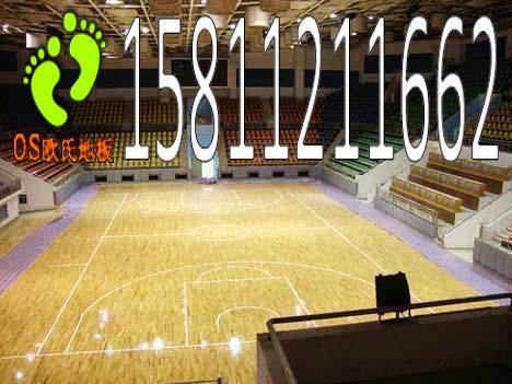 上海室内运动地板 篮球场木地板材料 篮球馆木地板安装