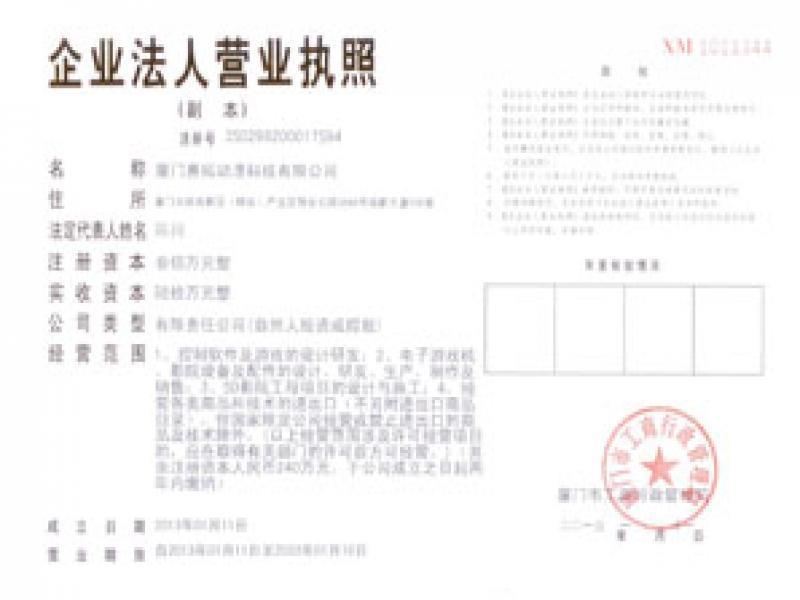 4D动感体验馆招商加盟