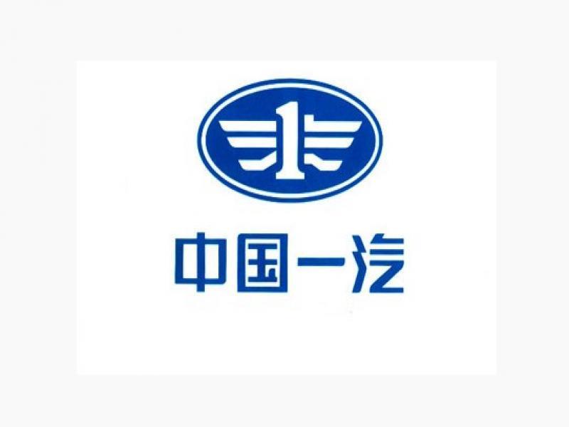 中国一汽招商加盟