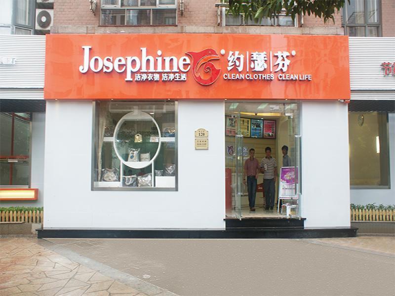 约瑟芬4F洗衣店招商加盟