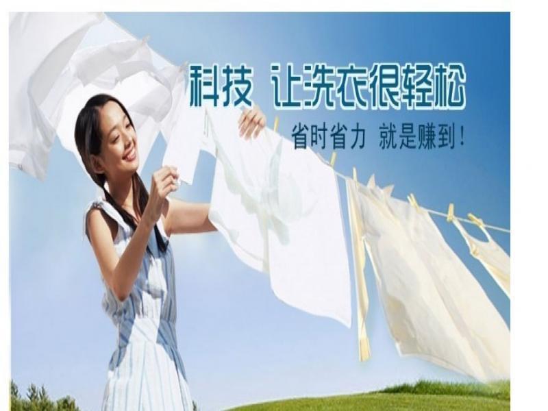 大立洗衣工具招商加盟
