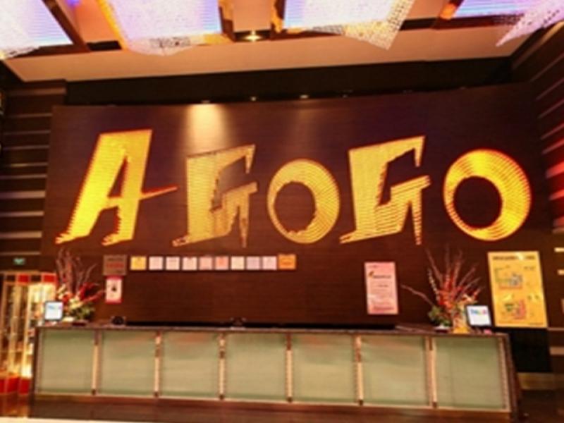 agogo自助KTV招商加盟