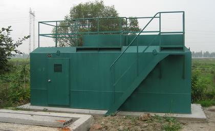吉林地埋式制药污水处理设备厂家,一体化养猪废水处理设备价格
