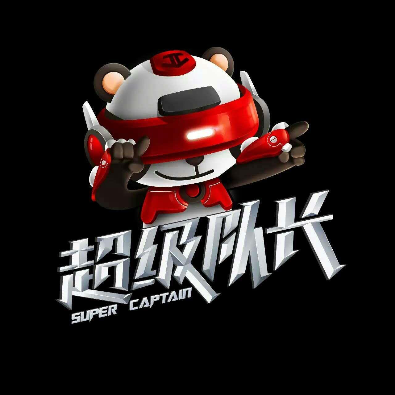 超级队长VR项目加盟