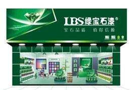 绿宝石漆零售招商加盟