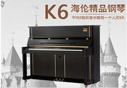 音妙钢琴招商加盟