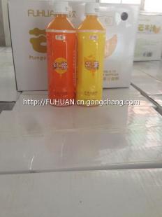 华欢果汁招商加盟