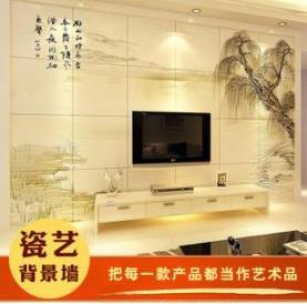 瓷艺背景墙建材招商加盟