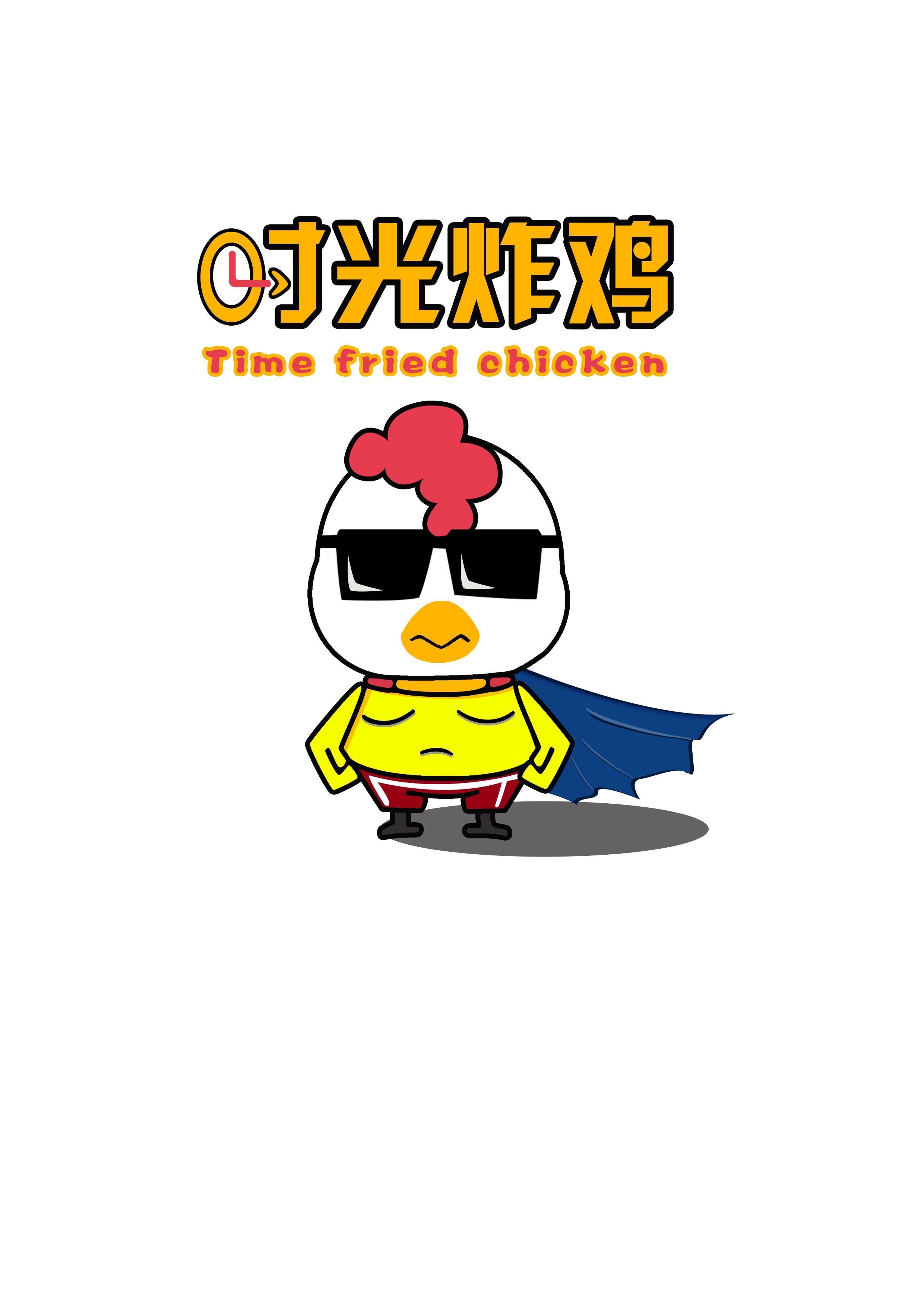 卡通炸鸡简笔画图片