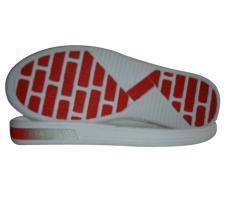 Chandra鞋底招商加盟