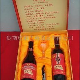 红湘之梅酒业招商加盟