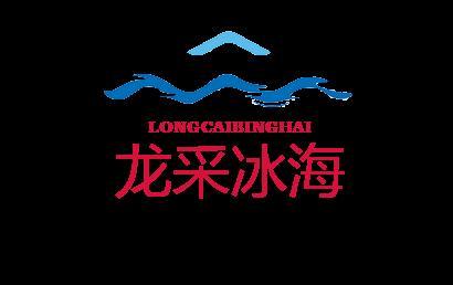 贝加尔湖天然饮用水诚招加盟