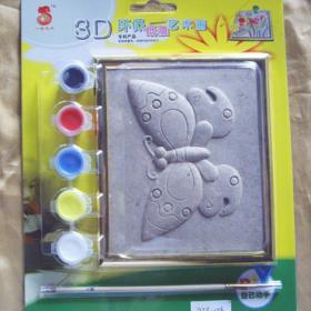 艺术DIY纸雕创意画招商加盟