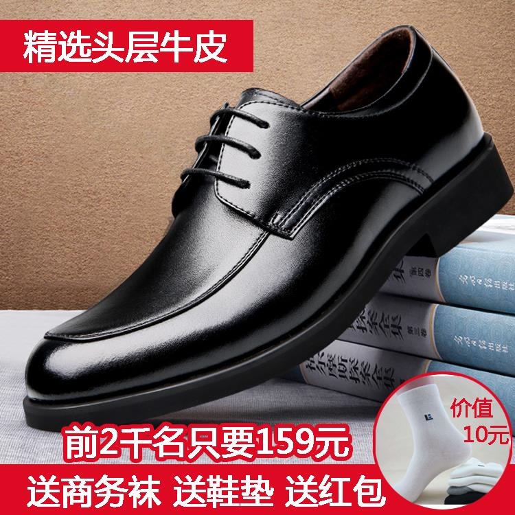 承发+男士皮鞋+招商/加盟