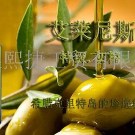 熙捷食品招商加盟