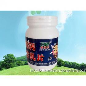 赤峰多维尔食品招商加盟
