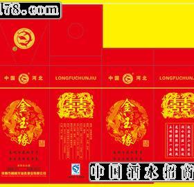 峰峰龙滏春酒业招商加盟