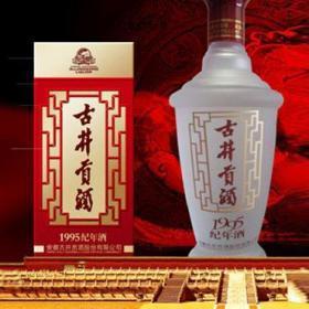 古井贡酒酒庄招商加盟