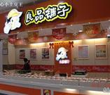 芜湖零食店创业加盟良品铺子